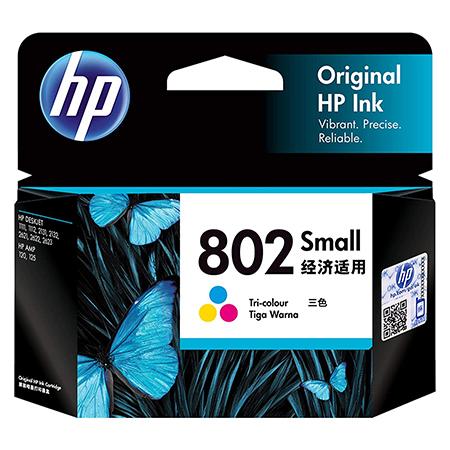 HP 802 Small Tri color Ink Cartridge  (Black, Magenta, Cyan, Yellow)
